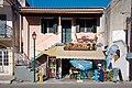 Grocer Corfu.jpg