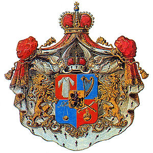 Coat of arms of the Bagrationi dynasty - Image: Gruzinski
