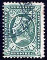 Guatemala 1875 Sc8.jpg