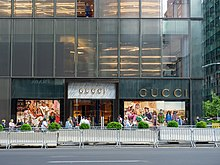 f2b04357fde Gucci Store on Fifth Avenue in New York City