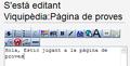 Guia Viquipèdia. Pàgina de proves 2.PNG