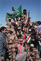 Gulf War Saudi Flag