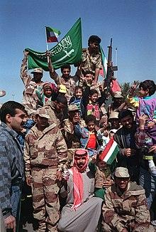 حرب الخليج الثانية ويكيبيديا