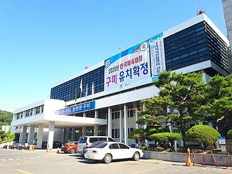 Gumi, North Gyeongsang - Gumi city hall