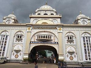 Guru Nanak Jhira Sahib gurdwara in Bidar, Jul 2017.jpg