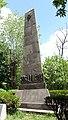 Gyumri - monument 4.jpg