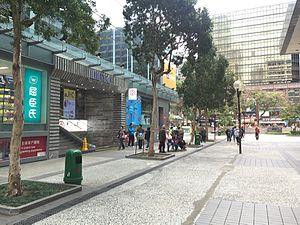 Hong Kong 3D Museum - Hong Kong 3D Museum-Outdoor