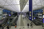 HKIA Terminal 1 Inside view 201604.jpg