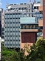 HKU MTR Station view Pokfulam Road Sai Ying Pun June 2016 嘉道理生物科學大樓 Kadoorie Biological Sciences Building KBSB.jpg