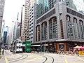 HK 上環 Sheung Wan 摩利臣街 Morrison Street 德輔道中 Des Voeux Road Central FWD Financial Centre facade January 2019 SSG 03.jpg