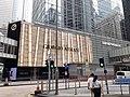HK 中環 Central 畢打街 Pedder Street Des Voeux Road Central Chater Road October 2020 SS2.jpg