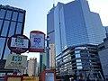 HK 灣仔北 Wan Chai North 博覽道東 Expo Drive East 會議道 Convention Avenue 菲林明道 Fleming Road evening November 2019 SS2 03.jpg