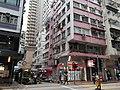 HK 灣仔 Wan Chai 皇后大道東 Queen's Road East March 2020 SS2 10.jpg