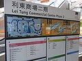 HK ALC 鴨脷洲 利東商場 Lei Tung Commercial Centre Phase 2 領匯 floorplan buildings Shop names.jpg