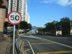 HK Aberdeen Praya Road 香港仔海傍大道 2 Downtown at Speed Limit 50 km-h.jpg