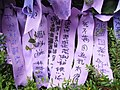 HK Admiralty Tamar Square Ribbon message 086 Purple 9-Sept-2012.JPG