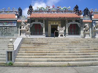 Yuk Hui Temple taoist temple located on the island of Cheung Chau, Hong Kong
