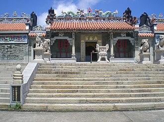 Cheung Chau - Pak Tai Temple