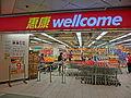 HK Cheung Sha Wan 元州商場 Un Chau Shopping Centre Wellcome shop sign Nov-2013.JPG