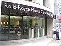 HK Club Bldg Rolls Royce Motor Cars HK.JPG