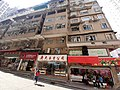 HK HV 跑馬地 Happy Valley Tsap Tseung Street 成和道 Sing Woo Road morning October 2019 SS2 02.jpg