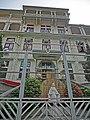 HK Jordan Austin Road 嘉諾撒聖瑪利書院 Saint Mary's Canossian College facade SMCC Mar-2013.JPG