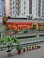 HK Kennedy Town Luen Tak Apartments fence view 美菲閣 Smithfield Court Kai Bo Food Supermarket Feb-2013.JPG