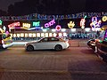 HK Kln Tong 九龍塘 Tat Chee Avenue 九龍城區區議會 CNY 新年燈飾 night January 2020 SS2 03.jpg