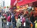 HK Kwun Tong Shui Wo Street Market.JPG