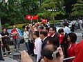 HK Olympic Torch Relay Legislative Council Sidelights 01.JPG