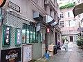 HK SYP Sai Ying Pun Des Voeux Road West Sai On Lane shops n visitors August 2018 SSG.jpg