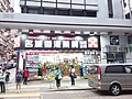 HK TST 尖沙咀 Tsim Sha Tsui 加連威老道 Granville Road near 加拿分道 Carnarvon Road March 2020 SSG 08.jpg