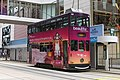 HK Tramways 58 at Ice House Street (20181211111603).jpg