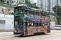 HK Tramways 70 at Kornhill (20181017132150).jpg
