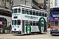 HK Tramways 88 at Western Market (20181202125057).jpg