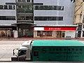 HK WC 灣仔 Wan Chai 皇后大道東 228 Queen's Road 東亞銀行皇后大道東分行 East Bank of East Asia January 2020 SS2.jpg