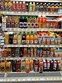 HK WC 灣仔 Wan Chai 軒尼詩道 308 Hennessy Road 集成中心 C C Wu Building basement ParknShop Supermarket goods September 2020 SS2 04.jpg