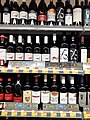 HK WC 灣仔 Wan Chai 軒尼詩道 308 Hennessy Road 集成中心 C C Wu Building basement ParknShop Supermarket goods bottled wines September 2020 SS2 02.jpg