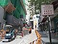 HK WC 灣仔 Wan Chai StarStreet 星街小區 永豐街 Wing Fung Street construction site Eight Star Street April 2021 SS2 02.jpg