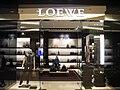 HK West Kln Elements mall shop LOEWE g.JPG