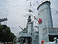 HMCS Haida, Hamilton (460226) (9446418097).jpg