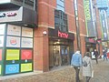 HMV, the Core, Leeds (entrance from Lands Lane) (2nd December 2019).jpg