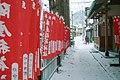 Hachikenmachi, Takayama, Gifu Prefecture 506-0012, Japan - panoramio (2).jpg