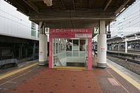 Hakata-staion-faregate-entrance-from-plathome7and8.jpg
