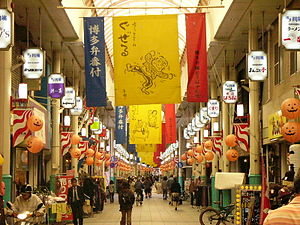 Hakata dialect - Banners in a shopping mall using Hakata dialect