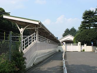 Harajuku Station - Outside of the Imperial train platform
