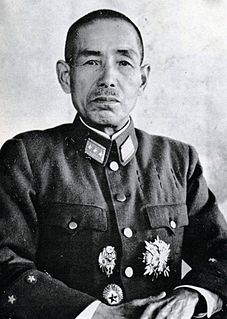 Shunroku Hata Japanese general