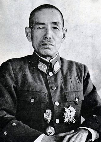 Shunroku Hata - Field Marshal Shunroku Hata serving at Second General Army.