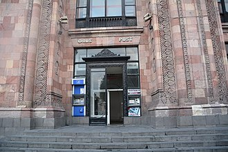 HayPost - Post office at Republic Square, Yerevan