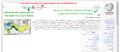 Help wiki.kurdish-04.png